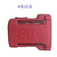 美沃奇 Milwaukee 米沃奇M18 18V電池保護蓋 收納架 皮帶扣