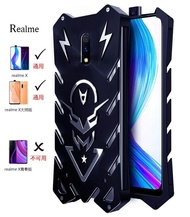 ZIMON OPPO Realme X Aluminum Metal shell bumper back hard cover shockproof Realme X Master Edition Mobile phone Casing
