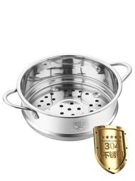 蒸籠304不銹鋼迷你家用奶鍋小蒸籠16/18cm小湯鍋蒸格蒸屜蒸饅頭的蒸層-萬聖節 雙12購物節