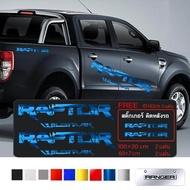 สติ๊กเกอร์รถ สติกเกอร์ติดรถ สติกเกอร์แต่งรถ สติ๊กเกอร์แต่ง FORD RANGER RAPTOR สีน้ำเงินเงา sticker car สติ๊กเกอร์ติดรถยนต์ ติดข้างรถ รถยนต์ รถกระบะ รถตู้