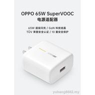 ✕✑ஐApplicable OPPO RENO ACE ACE2 charger 65W Super fast charge electrical data cable original