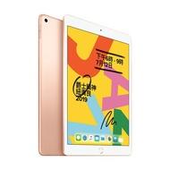 Apple iPad 2019版 Wifi 128G 128GB 10.2吋 平板 全新公司貨 A2197【指標通訊】