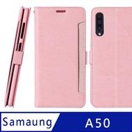 CASE SHOP Samsung Galaxy A50 專用前收納側掀站立式皮套-粉