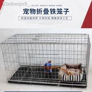 【Hot Sale】┅●Angle Steel Dog Cage Teddy Cat Medium-sized Rabbit House Fence