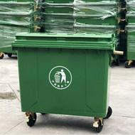 夯貨折扣! 1100升戶外垃圾桶大號加厚帶輪塑膠垃圾箱工業室外環衛垃圾桶660LMBS