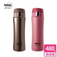 Dashiang316不鏽鋼真空曲線彈蓋保溫瓶480ml