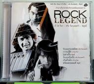 CD ซีดีเพลง RS ROCK LEGEND ตำนานร็อกจากคนร็อกยอดนิยมตลอดกาล