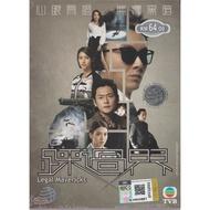 Hong Kong TVB Drama DVD Legal Mavericks 踩過界 (2017) Vol.1-28 End