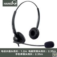 客服耳麥 話務員耳麥頭戴式雙耳聽筒線控客服固話耳機專用電話耳機