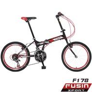 【FUSIN】炫麗光彩 F178  20吋21速摺疊自行車 - DIY組裝