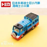 【湯瑪仕小火車-巴士款156】Norns 日本TOMICA多美迪士尼小汽車 湯瑪士 火車頭日記 Thomas