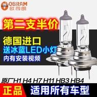 Osram Car Bulbs H1h4h7 Headlight Halogen 12v Brightening Near Light Bulb Fog Lamp