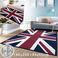 【范登伯格】旗威 英國國旗地毯-大+小(140x200+44x65cm)