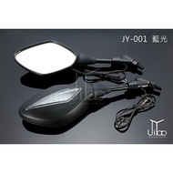【吉燿部屋】JY001-藍光 機車 LED後照鏡 方向燈 定位燈(光陽 三陽 YAMAHA G6 T2 野狼 KTR )