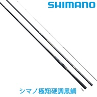 SHIMANO 極翔硬調黑鯛 1-530 [漁拓釣具] [磯釣竿]