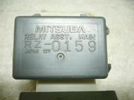MITSUBA HONDA 汽油幫浦繼電器 k9.CRV MITSUBA