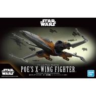 ☆勳寶玩具舖【鋼彈現貨】BANDAI 組裝模型 星際大戰 天行者的崛起 SW 1/72 波 戴姆倫 X翼戰機