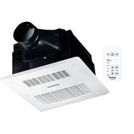 【FV-30BU3R/FV-30BU3W】Panasonic國際牌有線遙控單馬達 陶瓷加熱 110V/220V 浴室換氣暖風機