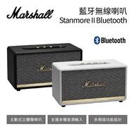 【免運】Marshall 英國 Stanmore II Bluetooth 藍芽無線喇叭 台灣公司貨