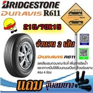 RR ยางรถยนต์ BRIDGESTONE ขอบ16 ขนาด 215/70R15 รุ่น R611 จำนวน 2  เส้น แถมฟรีจุ๊ปลม  2 ตัว
