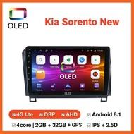 Màn Hình Android Oled C2 Theo Xe KIA SORENTO NEW