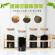 密封罐 廚房干果玻璃瓶茶葉試管陳列架透明密封罐奶茶咖啡豆展示架儲存罐