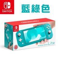 現貨 任天堂Nintendo Switch Lite 專用機 (藍綠)+伊布PLUS精靈球+贈收納包附保護貼 台灣公司貨