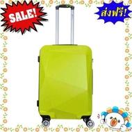 SALE!!! เบสิโค กระเป๋าเดินทาง ขนาด 24 นิ้ว รุ่น REB3093 24 สีเขียว  แบรนด์ของแท้ 100% หมวดหมู่สินค้ากลุ่ม กระเป๋าเดินทาง ใบเล็ก กลาง ใหญ่ พอดี กระเป๋าล้อลาก