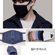 正韓口罩套  韓國布口罩套 可延長醫療口罩使用時間