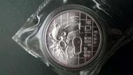 1989年熊貓1盎司銀幣