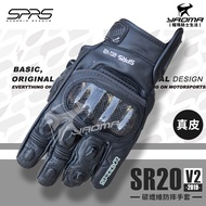 SPEED-R SR20 V2 黑色 2019新版 防摔手套 皮革手套 真皮 碳纖維護塊 競技款 耀瑪騎士機車部品