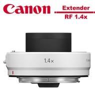 Canon Extender RF 1.4x 增距鏡(公司貨)