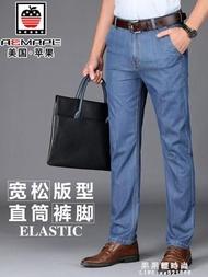牛仔褲AEMAPE蘋果夏季超薄款冰絲男士牛仔褲男長褲直筒寬鬆休閒商務淺色