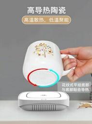 保溫墊 暖暖杯加熱器約55度自動恒溫水杯子熱牛奶神器保溫底座暖杯墊