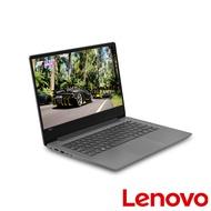 Lenovo IdeaPad330S 14吋筆電(i5-8250U/4G/1TB)