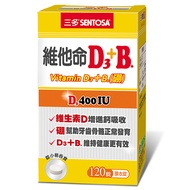 三多 維他命D3+B.膜衣錠(120錠/盒)x1