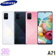 Samsung Galaxy A71 (8G/128G) 6.7吋四鏡頭智慧機-贈空壓殼+9H鋼保+韓版包+指環支架+奈米噴劑