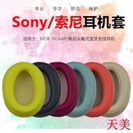 【天美】SONY索尼MDR-100AAP 100A蛋白質耳機套 H600A海綿套耳棉耳套 耳罩