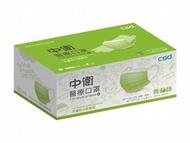CSD 中衛~兒童素色醫療口罩-青蘋綠(30入/盒)