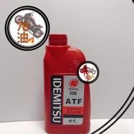 🔥78油🔥 IDEMITSU ECO ATF 出光 變速箱油 自排油 日本 同 Aisin規範