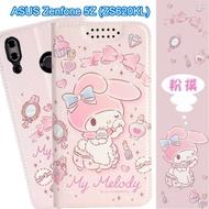 【美樂蒂】ASUS Zenfone 5Z (ZS620KL) 甜心系列彩繪可站立皮套(粉撲款)