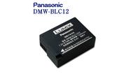 Panasonic DMW-BLC12GK / BLC12 專用相機原廠電池(平輸-密封包裝) DMC-GH2 G5 FZ200 G6 GX8 G7