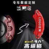 【快速出貨】適用凌志NX RX UX IS輪轂改裝ES卡鉗罩 CT煞車裝飾鋁合金飾件