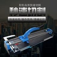 AEE018 800mm 磁磚切割機 磁磚裁切 手動磁磚切割 手動磁磚 磁磚剪刀 磁磚 切刀 磁磚切刀