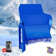 碎冰機 冷凍海鮮製冰廠雪花雹打創刨冰機碎冰機冰塊粉碎機商用大型大功率T 交換禮物
