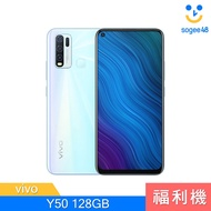 【VIVO】Y50 128GB【福利機】