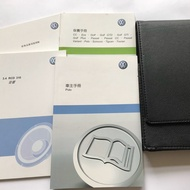 VW VW Polo 原廠車主手冊音響手冊保養手冊含原廠皮套組