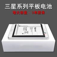 三星T211電池T210電池SMT T2105 T217A P3200SM-T211平板電池原裝