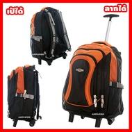 [เป้ 2 ล้อ + ถุงคลุมล้อ] กระเป๋าเป้ล้อลาก กระเป๋านักเรียนล้อลาก กระเป๋าเดินทาง กระเป๋าเดินทางล้อลาก ขนาด 18 22 นิ้ว