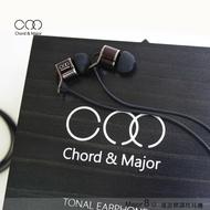 志達電子 Major8'13 Chord&Major Major8'13 搖滾樂調性耳道式耳機 公司貨